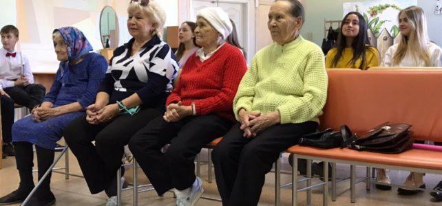 День пожилого человека — 1 октября